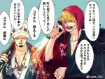 2boys alternate_costume black_hair black_kimono blonde_hair chest_tattoo commentary_request donquixote_rocinante facial_hair goatee haori highres hood jaguar_print japanese_clothes kimono long_sideburns looking_at_another makeup male_focus multiple_boys one_piece over_shoulder pectoral_cleavage pectorals short_hair sideburns sword sword_over_shoulder tattoo toned toned_male toyoura_(23066494) trafalgar_law translation_request upper_body weapon weapon_over_shoulder