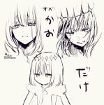 1boy bangs cloak closed_mouth commentary_request eyebrows_visible_through_hair fate/grand_order fate_(series) fur-trimmed_cloak fur_trim grey_background greyscale highres male_focus monochrome multiple_views oberon_(fate) parted_lips signature simple_background smile sofra twitter_username