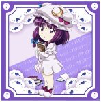 1girl alternate_hairstyle bangs blue_bow book bow cape character_name chibi crescent crescent_hat_ornament double_bun dress eyebrows_visible_through_hair from_side hair_between_eyes hair_bow hands_up hat hat_bow hat_ornament heart long_sleeves looking_at_viewer mob_cap open_mouth patchouli_knowledge pink_bow purple_background purple_dress purple_hair remyfive short_hair slippers solo standing striped striped_dress touhou violet_eyes white_cape white_dress white_footwear white_headwear wide_sleeves