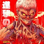 1boy armored_titan blood clenched_hand clenched_teeth english_commentary freakyfir looking_down portrait red_background shingeki_no_kyojin signature smoke solo teeth yellow_eyes