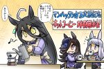 3girls :d ahoge animal_ears black_hair coffee commentary_request cum cup ear_ribbon green_ribbon hair_between_eyes hair_over_one_eye hisahiko holding holding_cup horse_ears horse_girl long_hair looking_at_another manhattan_cafe_(umamusume) mejiro_mcqueen_(umamusume) multiple_girls musical_note open_mouth ribbon rice_shower_(umamusume) school_uniform sitting smile tilted_headwear tracen_school_uniform translation_request umamusume violet_eyes white_hair