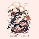 artist_name bottle english_text flower food food_focus ghost glass hat leaf nadia_kim no_humans original pink_background witch_hat