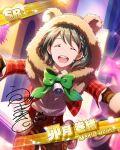 blush character_name closed_eyes dress green_hair hoodie idolmaster idolmaster_side-m short_hair smile uzuki_makio