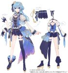 1girl amulet blue_hair boots bow character_sheet crown earrings eyebrows_visible_through_hair gloves hair_bow high_heels highres hololive hoshimachi_suisei idol_clothes jewelry long_hair mini_crown official_art production_art saekiyahiro shorts simple_background single_glove single_thighhigh skindentation smile solo thigh-highs virtual_youtuber white_background