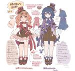 2girls alternate_costume ascot bangs blue_eyes blue_hair blue_neckwear blue_ribbon blue_sash blueberry bow bowtie braid brown_footwear brown_shorts brown_skirt brown_vest buttons cake_hat candy character_sheet chocolate clothes_writing coattails commentary_request crown_braid dot_nose eyewear_on_head food food-themed_clothes frilled_shirt frilled_skirt frilled_sleeves frills fruit full_body hair_between_eyes hair_bow hair_ribbon hat hat_bow hat_ornament heart heart-shaped_chocolate heart-shaped_eyewear jacket layered_skirt leg_garter light_blush long_hair long_sleeves looking_at_viewer matching_outfit multiple_girls pink_skirt pinstripe_shorts pinstripe_skirt purple_jacket red_bow red_jacket red_neckwear red_ribbon red_sash ribbon sakurasaka sash shirt shoes shorts skirt smile socks standing strawberry text_focus top_hat touhou translation_request two-tone_skirt very_long_hair vest white_legwear white_shirt wide_sleeves yorigami_jo'on yorigami_shion