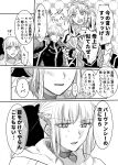 2boys 3girls agravain_(fate) anger_vein armor artist_request blush_stickers breastplate cape choker collared_shirt eyebrows_visible_through_hair fate/grand_order fate_(series) fur-trimmed_cape fur_trim gareth_(fate) gauntlets gawain_(fate) gloves greyscale hair_between_eyes hair_flaps hair_ribbon highres juliet_sleeves long_sleeves monochrome mordred_(fate) morgan_le_fay_(fate) multiple_boys multiple_girls open_mouth pauldrons ponytail puffy_sleeves ribbon scrunchie shirt shoulder_armor staff translated