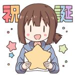 1girl :d bangs blush_stickers brown_hair commentary_request cropped_torso eyebrows_visible_through_hair holding hood hood_down hoodie hozuki_momiji long_sleeves looking_at_viewer low_ponytail nekotoufu onii-chan_wa_oshimai ponytail sidelocks simple_background smile solo star_(symbol) translation_request upper_body white_background white_hoodie |_|