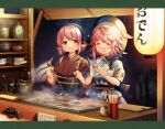 2girls =_= apron bangs bird_wings blue_apron blush breasts brown_kimono chopsticks closed_eyes commentary_request cup cutting_board earrings feathered_wings forest japanese_clothes jewelry kapuchii kimono ladle lantern large_breasts looking_at_viewer market_stall medium_hair multiple_girls mystia_lorelei nature obi okamisty okunoda_miyoi pink_hair plate puffy_short_sleeves puffy_sleeves sash short_hair short_sleeves sidelocks single_earring sparkle standing steam teapot touhou tree waist_apron whale_hat wings yellow_eyes