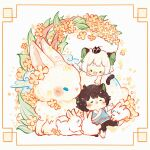 animal_ears animal_focus animated animated_gif blush chibi chinese_clothes flower fur luoxiaohei lying no_humans open_mouth rabbit sleeping the_legend_of_luo_xiaohei yellow_flower yeshen529shengkuai