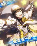 black_hair character_name closed dress idolmaster idolmaster_side-m shinonome_souichirou short_hair smile