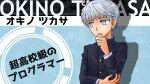 1boy ahoge azumaya_akira buttons danganronpa_(series) fake_screenshot gakuran grey_hair juusan_kihei_bouei_ken parody school_uniform translated tsukasa_okino