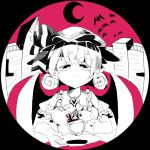 bat bow breasts bright_pupils building crosshatching cup hat hatching_(texture) jewelry lcz looking_down mob_cap monochrome moon pink_background pout remilia_scarlet short_sleeves teacup touhou upper_body vampire white_pupils wings