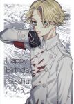arm_up armband bangs black_gloves blonde_hair blood blood_on_clothes blood_on_face dated gloves green_eyes happy_birthday highres inui_seishu jacket long_sleeves looking_at_viewer nko_pnkt parted_lips short_hair tokyo_revengers twitter_username white_background white_jacket