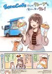 1girl 1other admiral_(kancolle) akagi_(kancolle) alternate_costume animal blush brown_eyes brown_hair collarbone crepe dated eyebrows_visible_through_hair food ground_vehicle hair_between_eyes hamster highres holding holding_food kantai_collection kirisawa_juuzou long_hair long_sleeves motor_vehicle non-human_admiral_(kancolle) numbered one_eye_closed open_mouth smile speech_bubble translation_request truck twitter_username