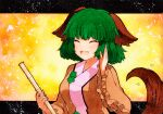 1girl ;d animal_ears arm_up bamboo_broom breasts broom closed_eyes dog_ears eyebrows_visible_through_hair facing_viewer forest green_background green_hair holding holding_broom kasodani_kyouko nature one_eye_closed open_mouth qqqrinkappp small_breasts smile solo touhou traditional_media wide_sleeves yellow_background