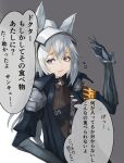 1girl animal_ears arknights collared_shirt gauntlets grani_(arknights) grey_background grey_eyes highres horse_ears horse_girl infection_monitor_(arknights) kava looking_at_viewer police shirt shoulder_guard silver_hair solo translation_request two-tone_background white_background