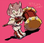1girl :d amy_rose aoki_(fumomo) boots claws dress fangs full_body furry furry_female green_eyes hairband hammer high_heel_boots high_heels holding holding_hammer pink_background red_dress red_hairband simple_background smile solo sonic_(series) sonic_world_adventure spikes standing translation_request