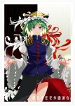 1girl :  absurdres arm_garter asymmetrical_hair bangs black_skirt blue_eyes blue_vest character_name closed_mouth commentary_request expressionless flower frilled_sleeves frills gold_trim green_hair hat hat_ribbon highres long_sleeves looking_at_viewer mr._pepe_r red_button red_flower red_ribbon ribbon shiki_eiki shirt shoulder_pads skirt solo spider_lily standing thighs touhou vest white_flower white_ribbon white_shirt wide_sleeves wind wind_lift