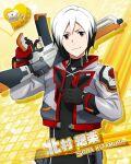 character_name gun idolmaster idolmaster_side-m jacket kitamura_sora red_eyes short_hair smile white_hair