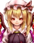 1girl artist_name bangs blonde_hair closed_mouth commentary_request crystal eyebrows_behind_hair eyelashes flandre_scarlet frilled_shirt_collar frills hair_between_eyes half-closed_eyes hat hat_ribbon holding holding_stuffed_toy kireiaiga lips looking_at_viewer medium_hair mob_cap nostrils one_side_up pink_headwear puffy_short_sleeves puffy_sleeves red_eyes red_ribbon red_vest ribbon short_sleeves simple_background smile solo stuffed_animal stuffed_toy teddy_bear touhou upper_body upturned_eyes vest white_background wings yellow_neckwear