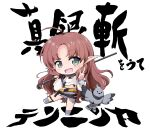 1girl :d ahoge animal apple arknights background_text bangs bare_shoulders bird brown_hair cat_and_rabbit chibi detached_sleeves eyebrows_visible_through_hair food fruit full_body golden_apple green_eyes grey_legwear grey_skirt highres holding long_hair long_sleeves myrtle_(arknights) parted_bangs pointy_ears puffy_long_sleeves puffy_sleeves simple_background skirt smile socks solo tank_top translation_request v very_long_hair white_background white_footwear white_sleeves white_tank_top