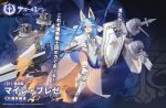 1girl animal_ears artist_request azur_lane bangs blue_eyes blue_hair boots commentary_request fake_animal_ears looking_at_viewer maille-breze_(azur_lane) multicolored_hair official_art one_eye_covered open_mouth promotional_art rigging shield streaked_hair torpedo_tubes turret weapon white_footwear
