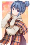 1girl :o bangs blue_hair blush book brown_sweater commentary_request eyebrows_visible_through_hair fringe_trim hair_bun hand_up highres holding holding_book keito4f long_sleeves looking_at_viewer parted_lips plaid purple_skirt shawl shima_rin sidelocks skirt sleeves_past_wrists solo sweater turtleneck turtleneck_sweater violet_eyes yurucamp