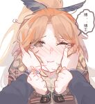 1girl 1other :i ambiguous_gender aran_sweater arknights beige_sweater blush cheek_squash chinese_commentary chinese_text commentary_request doctor_(arknights) feather_hair hands_up highres long_hair looking_at_viewer naichabencha one_eye_closed orange_eyes orange_hair out_of_frame pinecone_(arknights) ponytail pov pov_hands simple_background speech_bubble straight-on sweater tearing_up translated white_background