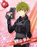 akiyama_hayato blue_eyes character_name green_hair gun idolmaster idolmaster_side-m jacket short_hair