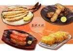 absurdres fish food food_focus fruit highres kaneko_ryou lemon lemon_slice lime_(fruit) lime_slice matsutake_(mushroom) mustard no_humans omelet original plate sausage still_life tamagoyaki translation_request