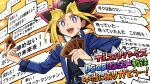1boy :d belt black_choker black_hair blonde_hair blue_jacket bright_pupils card choker commentary_request holding holding_card jacket koma_yoichi long_sleeves male_focus mutou_yuugi open_mouth purple_hair school_uniform shirt smile solo speech_bubble spiky_hair teeth tongue translation_request upper_teeth violet_eyes white_pupils yu-gi-oh! yu-gi-oh!_duel_monsters yu-gi-oh!_the_dark_side_of_dimensions