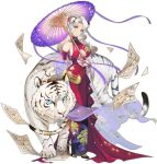 1girl abacus animal_ears ark_order armpits bare_shoulders blue_eyes breasts clothing_cutout detached_sleeves dress floral_print flower folded_ponytail full_body gold_trim hair_flower hair_ornament hatoyama_itsuru holding holding_umbrella large_breasts long_hair looking_at_viewer oil-paper_umbrella paper red_dress red_flower shawl short_sleeves side_cutout sideboob sidelocks smile solo tachi-e tiger tiger_(ark_order) tiger_ears umbrella under_boob underboob_cutout white_hair