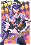 1girl :d ahoge argyle argyle_background black_dress black_headwear black_legwear bow broom broom_riding character_name dress hair_bow hair_intakes hair_ornament halloween hanzou happy_halloween hat hat_bow highres layered_dress long_hair orange_bow pantyhose pinafore_dress precure pumpkin purple_bow purple_hair shiny shiny_hair short_dress short_sleeves smile solo striped_sleeves suzumura_sango tropical-rouge!_precure witch_hat yellow_bow yellow_eyes