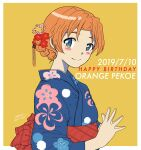 1girl absurdres alternate_costume artist_name bangs black_bow blue_eyes blue_kimono blush_stickers bow braid character_name closed_mouth commentary dated english_text floral_print flower from_side girls_und_panzer hair_bow hair_flower hair_ornament happy_birthday highres japanese_clothes kimono long_sleeves looking_at_viewer obi orange_background orange_hair orange_pekoe_(girls_und_panzer) outside_border own_hands_together parted_bangs print_kimono sash short_hair signature simple_background smile solo tied_hair twin_braids upper_body zono_(inokura_syuzo029)