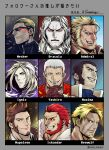 6+boys absurdres admiral_(monster_hunter_world) albert_wesker beard beowulf_(fate) blue_eyes brown_hair castlevania character_name commentary crossover dracula_(castlevania) english_commentary face facial_hair fate/grand_order fate/zero fate_(series) goatee highres igniz_(kof) iskandar_(fate) long_sideburns looking_at_viewer male_focus maxima monster_hunter:_world monster_hunter_(series) multiple_boys multiple_crossover name_tag nanakase_yashiro napoleon_bonaparte_(fate) portrait red_eyes redhead resident_evil sideburns simple_background six_fanarts_challenge smile snaaaking snk teeth the_king_of_fighters wrinkled_skin