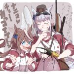 2girls afterimage animal_ears animal_on_head bangs blue_ribbon blush brown_hair butterfly_net clenched_hands closed_eyes commentary_request cropped_torso ear_wiggle goggles goggles_on_head gold_ship_(umamusume) grey_hair grin gun hair_ribbon hand_net hand_on_own_chin hat hercules_beetle horse_ears jacket katana long_hair long_sleeves multiple_girls on_head open_clothes open_jacket open_mouth ponytail ree_(re-19) ribbon rifle rifle_on_back shirt sleeves_rolled_up smile solo sword teeth tokai_teio_(umamusume) track_jacket translation_request umamusume upper_body weapon white_shirt