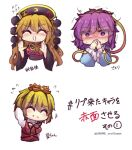 3girls arm_behind_head bangs black_sleeves blonde_hair blush breasts chinese_clothes closed_eyes coin_on_string commentary_request confession covered_mouth eyebrows_visible_through_hair flying_sweatdrops highres junko_(touhou) komeiji_satori large_breasts long_hair long_sleeves looking_at_viewer multicolored_hair multiple_girls orange_hair phoenix_crown pink_eyes pink_hair short_hair simple_background streaked_hair string surprised tassel third_eye toramaru_shou touhou translation_request triangle_mouth unime_seaflower upper_body white_background wide-eyed wide_sleeves