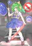 1girl ascot bangs blue_eyes blue_skirt blue_vest bow brown_footwear closed_mouth collared_shirt commentary_request cookie_(touhou) daiyousei diyusi_(cookie) eyebrows_visible_through_hair full_body green_hair hair_bow holding hyper_muteki_(artist) long_hair looking_at_viewer off puffy_short_sleeves puffy_sleeves road_sign shirt shoes short_sleeves sign skirt socks solo standing touhou traffic_baton traffic_light unusually_open_eyes vest white_legwear white_shirt yellow_ascot yellow_bow