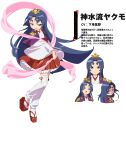 1girl absurdres bangs blue_hair capelet character_name character_sheet gyakuten_sekai_no_denchi_shoujo head_tilt highres japanese_clothes kamizuru_yakumo long_hair miko multiple_views official_art open_mouth parted_bangs platform_footwear purple_capelet shaded_face short_eyebrows smile thick_eyebrows thigh-highs transparent_background very_long_hair