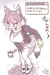 1girl animal_ear_fluff animal_ears arrow_(symbol) artist_name bangs between_legs blush breasts character_request commentary_request dated electricity embarrassed english_text eyebrows_visible_through_hair fangs fox_ears fox_girl fox_tail full_body fur-trimmed_footwear fur_collar grass hand_between_legs have_to_pee heart jacket kemono_friends kitsunetsuki_itsuki large_breasts long_sleeves miniskirt monochrome multicolored_hair necktie nose_blush open_clothes open_jacket open_mouth outdoors pigeon-toed pleated_skirt school_uniform shirt shoes sidelocks signature skirt solo standing sweat sweater tail talking teeth translation_request trembling urine_meter v-shaped_eyebrows