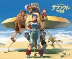 blue_eyes blue_hair breasts brown_hair character_request closed_mouth clouds desert goggles long_hair looking_at_viewer medium_hair multiple_boys open_mouth retro_artstyle sentou_mecha_xabungle short_hair smile umeno_ryuuji