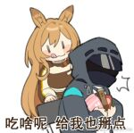 1girl 1other :3 :q ambiguous_gender animal_ears arknights baiwei_er_hao_ji blush brown_coat brown_hair ceobe_(arknights) chinese_text coat doctor_(arknights) dog_ears holding hood hood_up long_hair mask simple_background tongue tongue_out translation_request weibo_username white_background |_|