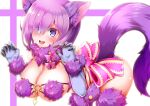 1girl :d animal_ears ass blue_gloves blush breasts claw_pose claws cosplay cowboy_shot craft_essence_(fate) elbow_gloves eyes_visible_through_hair fangs fate/grand_order fate_(series) fur-trimmed_gloves fur-trimmed_legwear fur_collar fur_trim gloves hair_over_one_eye halloween halloween_costume lace-trimmed_legwear lace_trim large_breasts looking_at_viewer mash_kyrielight mash_kyrielight_(dangerous_beast) o-ring o-ring_top open_mouth paw_pose purple_gloves purple_hair purple_legwear revealing_clothes short_hair smile solo tail thigh-highs violet_eyes wildcat_(kusonemi) wolf_ears wolf_girl wolf_tail