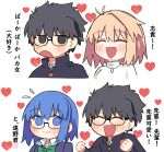 1boy 2girls antenna_hair arcueid_brunestud bangs black-framed_eyewear black_eyes black_hair black_jacket blonde_hair blue_eyes blue_hair blush bow bowtie buttons chibi ciel_(tsukihime) closed_eyes closed_mouth collared_shirt commentary_request exa_(koyuru) eyebrows_visible_through_hair flying_sweatdrops glasses green_bow green_neckwear hair_between_eyes heart highres jacket jewelry looking_at_another looking_to_the_side multiple_girls necklace open_clothes open_jacket open_mouth school_uniform shirt short_hair simple_background sweater tohno_shiki translation_request tsukihime tsukihime_(remake) turtleneck turtleneck_sweater uniform white_background white_shirt white_sweater
