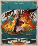 1girl aqua_eyes bangs barefoot belt black_belt black_nails bolt bracelet breasts brown_jacket bullet chamomile character_name choker closed_mouth collarbone commentary_request copyright_name eyebrows_visible_through_hair feet fire flame floor from_side full_body general_dynamics_lwmmg girls_frontline gun hair_ornament halloween halloween_costume highres holding holding_bullet holding_gun holding_weapon jacket jewelry legs long_hair looking_up lwmmg_(girls'_frontline) lwmmg_(patchworker's_soliloquy)_(girls'_frontline) machine_gun medium_breasts multicolored_hair nail_polish no_bra no_shoes official_art on_floor open_clothes open_jacket open_shirt red_choker red_skirt rff_(3_percent) scar scar_on_arm scar_on_face scar_on_leg shirt silver_hair simple_background skirt solo toenail_polish toenails toes torn_clothes torn_jacket torn_skirt trick_or_treat twintails weapon white_shirt