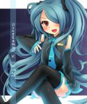 androgynous blue_hair cosplay crossed_legs hair_over_one_eye hatsune_miku hatsune_miku_(cosplay) inazuma_eleven kazemaru_ichirouta male sitting solo thighhighs trap vocaloid