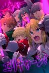 1girl 1other 5boys armor bangs bedivere_(fate) blonde_hair brown_eyes brown_hair cape cheering chevalier_d'eon_(fate) closed_eyes commentary_request echo_(circa) eyebrows_visible_through_hair fate/grand_order fate_(series) gauntlets glowstick green_cape green_eyes green_hair grey_hair grin hair_between_eyes height_difference holding holding_glowstick holding_stick knight long_hair looking_away mordred_(fate) mordred_(fate/apocrypha) multiple_boys napoleon_bonaparte_(fate) open_mouth orange_hair pointy_hair ponytail robin_hood_(fate) short_hair smile stick sweatdrop teeth tongue twitter_username upper_body upper_teeth watanabe_no_tsuna_(fate) white_cape