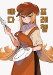1girl apron black_skirt breasts brown_apron brown_eyes butter_pretzel_cookie cabbie_hat cookie_run cowboy_shot food-themed_hat gaeguribanchan hat highres holding holding_knife holding_palette humanization knife korean_text long_hair looking_at_viewer orange_hair palette_(object) palette_knife shirt short_sleeves skirt solo sweat unfinished very_long_hair white_shirt
