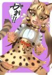 1girl animal_ear_fluff animal_ears animal_print bangs blonde_hair bow bowtie brown_hair cat_ears cat_girl cat_tail claw_pose commentary fangs gao geoffroy's_cat_(kemono_friends) gradient_hair hair_between_eyes hair_ribbon highres kemono_friends long_hair long_sleeves looking_at_viewer low_twintails multicolored_hair open_mouth print_legwear print_shirt print_skirt purple_background ribbon shirt simple_background skirt solo speech_bubble striped_tail suspender_skirt suspenders tail thigh-highs thin_(suzuneya) tongue translated twintails v-shaped_eyebrows very_long_hair white_ribbon yellow_eyes