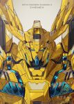 artist_name azzalea character_name english_commentary gundam gundam_narrative highres looking_at_viewer mecha mobile_suit no_humans nt-d portrait science_fiction solo unicorn_gundam_phenex v-fin watermark yellow_eyes